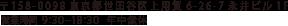 〒1 5 8 - 0 0 9 8 東京都世田谷区上用賀6 - 2 6 - 7 永井ビル1 F 営業時間 9 : 3 0 ~ 1 9 : 0 0 年中無休